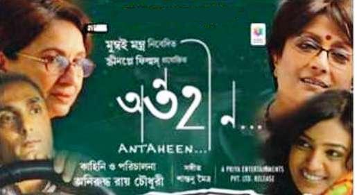 Shreya Ghoshal - Shokal Ashe Na Lyrics   Musixmatch