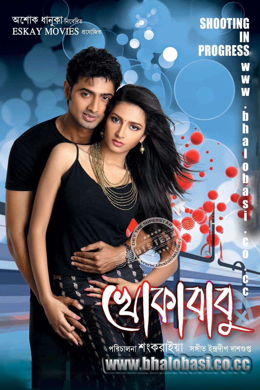 Sinhala Full Movies Films – Download & Watch Free