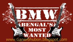 Ei Desh – Most Wanted Bengali Album