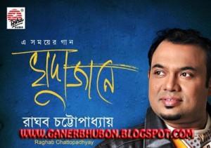 Khuda Jaane – Raghab Chatterjee Bengali Albam
