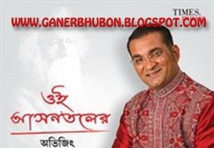 Oi Asonotoler – Abhijeet Bhattacharya Rabindra Sangeet Album