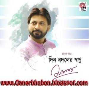 Din Badoler Swapno – Manomay Bhattacharya Bengali Album
