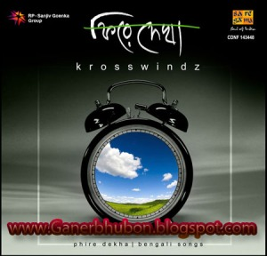 Phire Dekha – Krosswindz Bangla Band