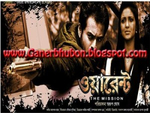 Warrant – The Mission (2011) Bengali Movie Mp3 Songs Download