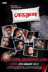 Bedroom (2012) Bengali Movie First Look